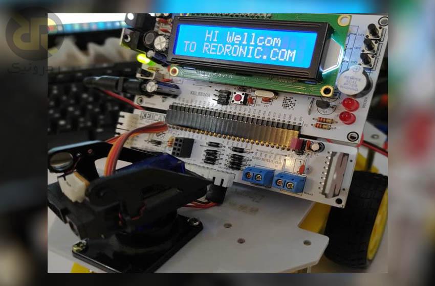 پروژه-راه-اندازی-سروو-موتور-با-avr-wizzard-board