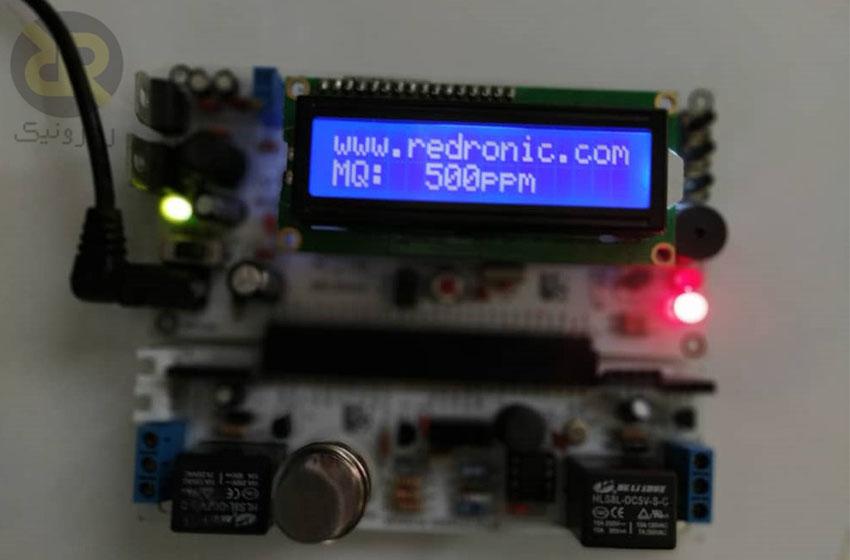 پروژه-راه-اندازی-سنسور-mq2