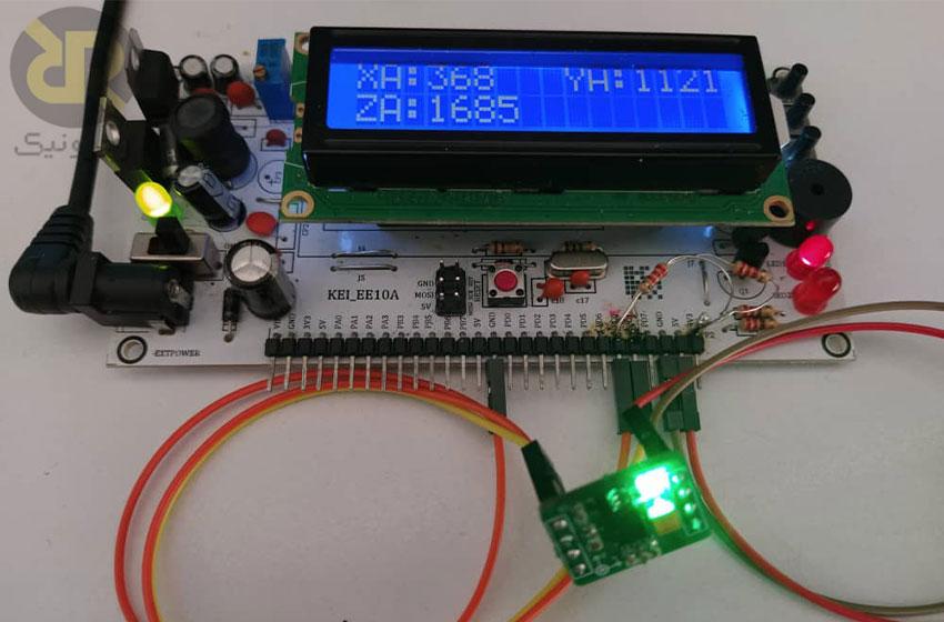 پروژه-راه-اندازی-ICM-20689