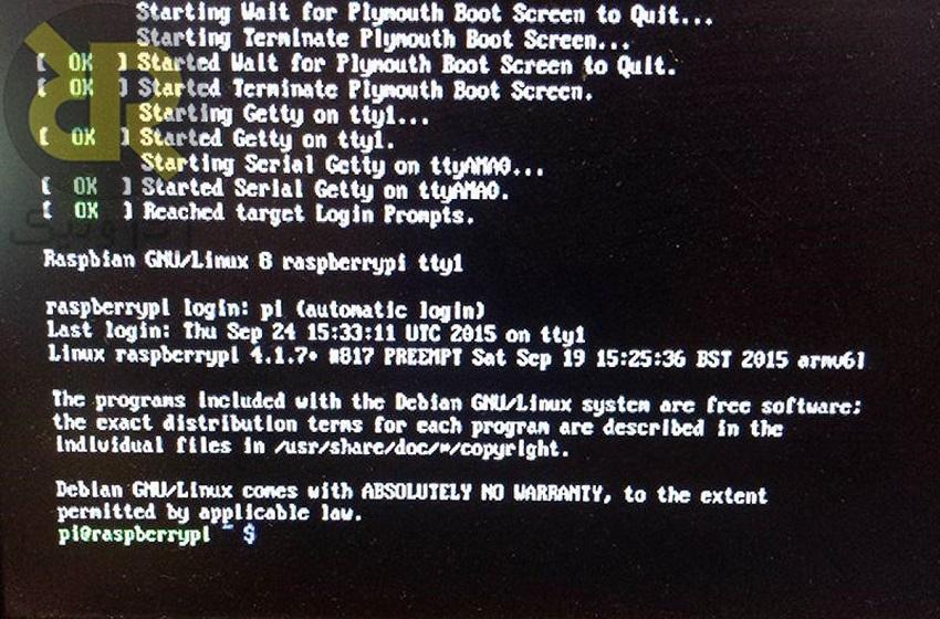 بوت شدن رزبری پای در محیط CommandLine