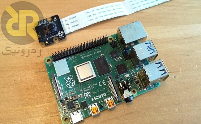 رزبری پای و دوربین Raspberry Pi