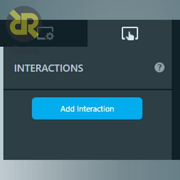 نحوه اضافه نمودن Interaction بخش اول