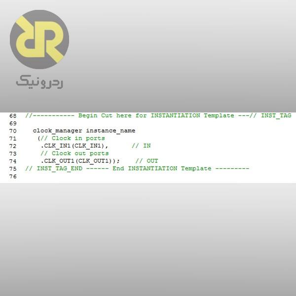 شکل 13- نحوه Instance گرفتن از IP core بخش دوم