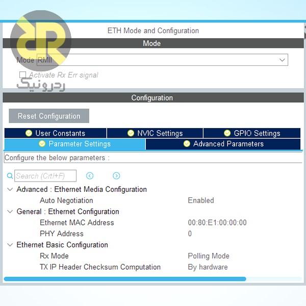 نحوه تنظیم پورت Eth در نرم افزار STM32CubeMX