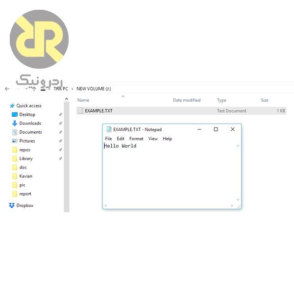مشاهده فایل ایجاد شده در کارت حافظه SD