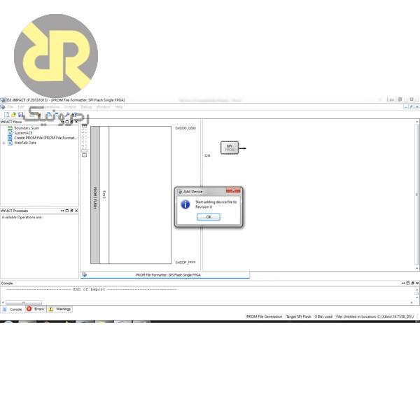 شکل 22- ایجاد فایل mcs بخش سوم