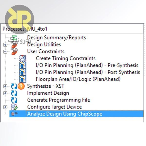 شکل 37- نحوه دیباگ باز Chip scope بخش اول