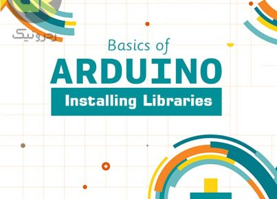 Arduino-Basics-Libraries-teaser redronic