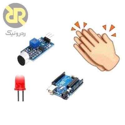 sound sensor  redronic