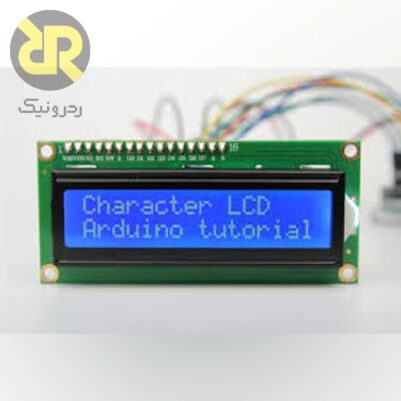 lcd arduino redronic