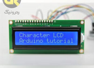 lcd arduino redronic